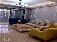 港龙香江城 2800元/月 3室2厅1卫 正规好房型出租 包物业