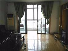 世茂世纪中心 3室2厅2卫
