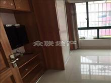 尚湖中央花园 4500元/月 3室1厅1卫 精装修 看房方便