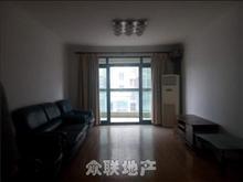 家具家电全齐蓝天家园 3500元/月 2室1厅1卫 精装修