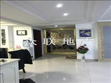 尚湖中央花园 4000元/月 3室2厅2卫 精装修 拎包入住
