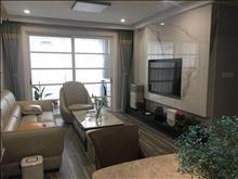华鑫天域 2200元/月 3室1厅1卫 豪华装修 好房百闻不如一见