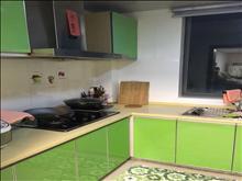 王市海福新城精装房出租 两室两厅一卫 精装修 1800元
