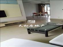 靓房低价抢租世茂世纪中心 3500元/月 2室1厅1卫 精装修