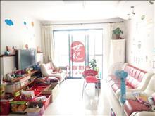 一期小高层尚湖中央花园精装三室135平197万户型方正诚心出售