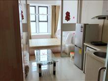 中南锦城 一室厅 精装修 全新家电 拎包住 包物业 看房方便 急租