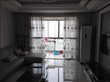 森兰公寓 3000元/月 3室2厅2卫 豪华装修 超值精品随时看房