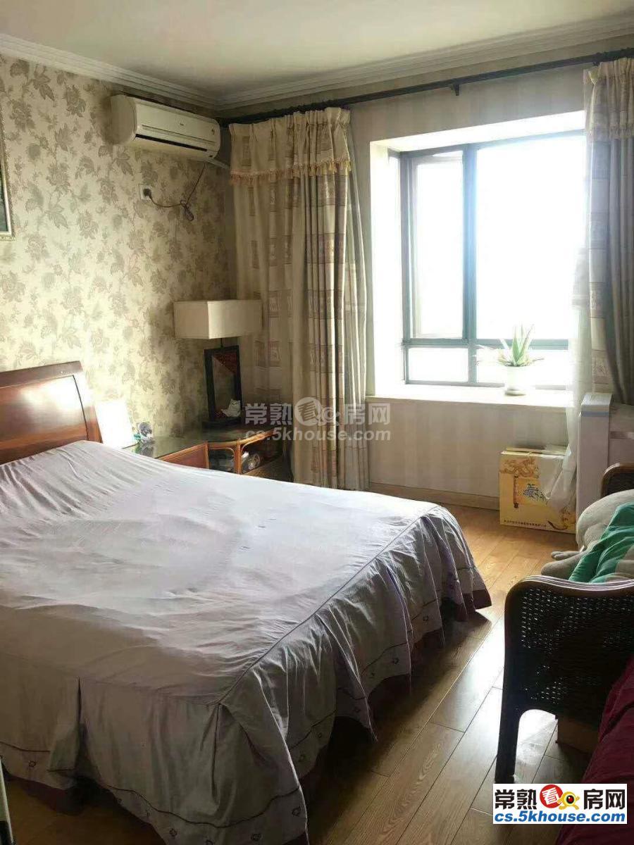 香格丽花园 146平 3室2厅2卫黄金楼层 精装修  360万