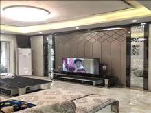 金狮薇尼诗花园 3500元/月 3室2厅2卫 简单装修 随时看房