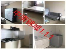 出租:中南锦城公寓1/1精装拎包入住2100/月