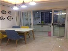 华鑫天域 首次出租 120平 3房2厅2卫 精装修 品牌家具家电 包物业