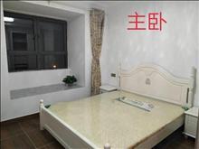 三一荣域 2800元/月 2室2厅1卫  家具电器齐全非常干净