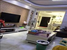 滨江花园 3500元/月 3室2厅2卫 精装修 全套高档家私电设施完善