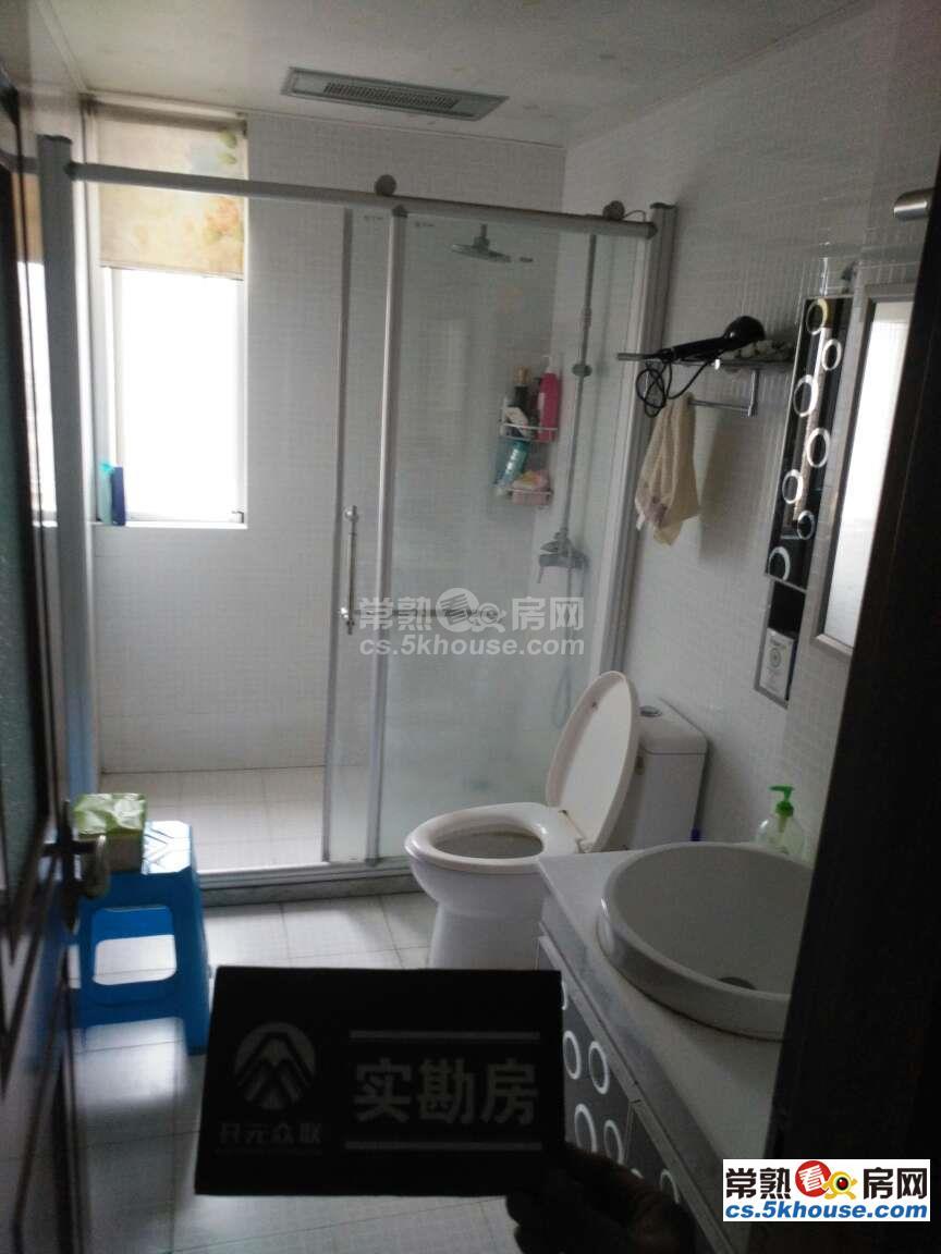 尚湖中央花园 3800元/月 2室2厅1卫 精装修 没有压力的居住地
