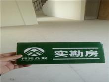 低价出租中南御锦城 2400元/月 3室2厅2卫 毛坯 随时带看