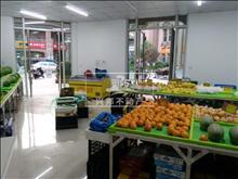 中南锦城 小区大门口水果店出租 货柜齐全 随时能看