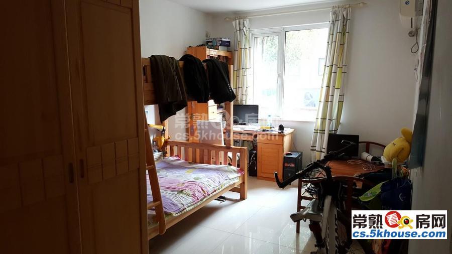 常熟老街 2300元/月 2室2厅1卫 简单装修 家电全齐大型花园社区