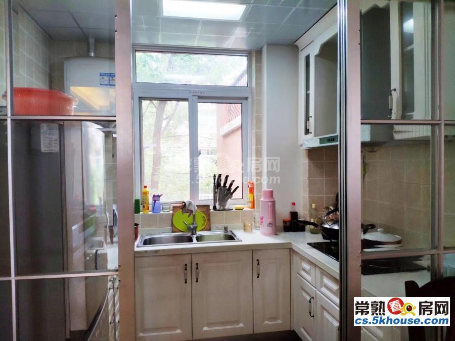 东湖京华 188万 2室2厅1卫 精装修带大晒台黄金楼层带储藏室