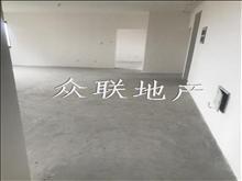 滨江花园 全新毛坯三房 未入住 户型方正 楼层好诚心卖