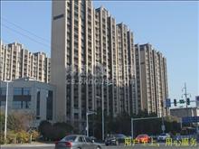 衡丰家园128平毛坯3房2卫双楼层好带车位373万