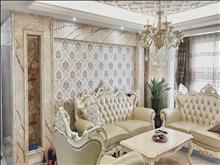 中南世纪城 6500元/月 4室2厅2卫 豪华装修 正规好房型出租