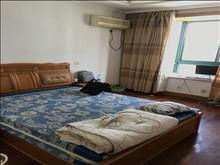 锦都苑精装两房拎包入住冰箱空调全有 2600每月