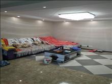 紫晶城145平 3房2卫 豪华装修 3500元/月 拎包入住