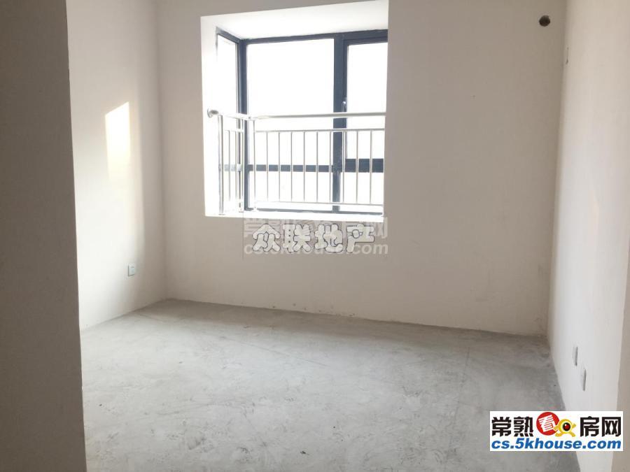 五新花园 142万 3室2厅2卫 精装修 好楼层好位置低价位