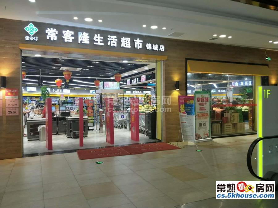 新房 现房 中南锦城30平米黄金底商出售随时看房