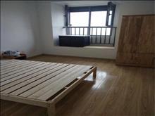 三一荣域 3300元 3室1厅2卫 普通装修全套高档家私电