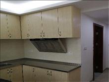 中南锦城40平1房1厅1卫精装拎包入住设备齐全2200/月