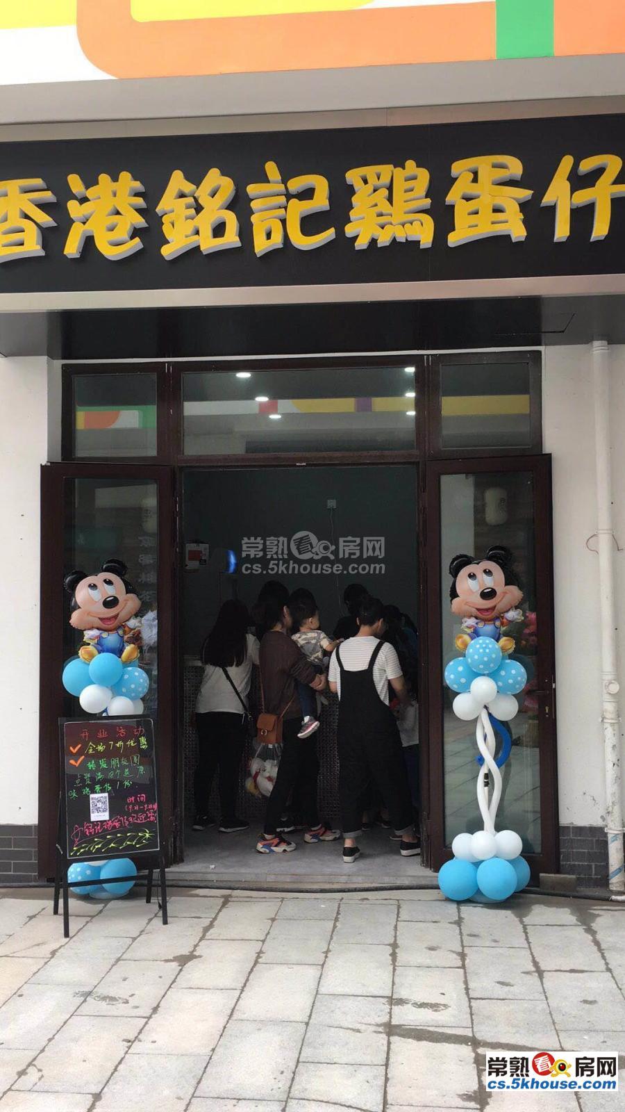 江南印象旺铺 原先做香港铭记鸡蛋仔 因个人另有发展 现忍痛转让 价格面议
