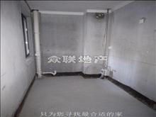 安静住家好房不等人招商太公望 简单装修 三室1600