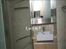 好房超级抢手出租中南锦城 1800元/月 1室1厅1卫 精装修