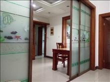 滨江易居 2500元/月 2室2厅1卫 精装修  包物业