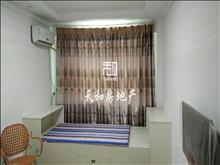 中南锦精装公寓房 家电齐全 拎包入住 可短租 看房随时