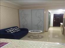 中南锦城 2000元/月 1室1厅1卫 精装修 正规好房型出租