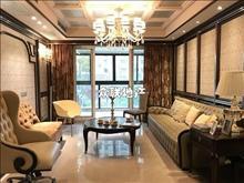 世茂好房出租 精装三房3000/月  有钥匙  随时看房