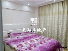 爱亲公寓)1800元/月  精装修 小区安静低价出租 随时看房