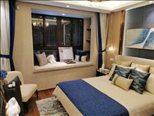 香悦四季雅苑 100万 2室2厅1卫 毛坯 你可以拥有理想的家