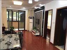 清枫和院 精装三房 3500每月 装修精致