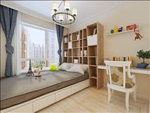 世茂75号公馆 精装单身公寓 家居齐全 拎包入住 看房方便
