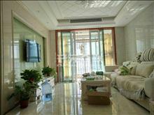 万达附近 中南锦城 精装自住房手次出租  舒适  随时看房