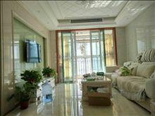 中南锦城 全新精装3房 家电齐全 环境优美 紧邻万达购物方便