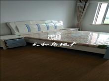 可直接入住中南锦城 2000元/月 1室1厅1卫 精装修
