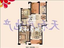 住家不二选择创富世纪·南苑 290万 3室2厅2卫 精装修
