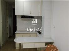 中南锦城单身公寓家具家电齐全看房有钥匙