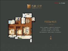 万科公望116平米精装三房268万起单价23000
