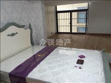 中南锦城精装1房 家电齐全 装修精美 随时看房入住 有钥匙