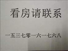 中南御锦城 2200元 2室2厅1卫 精装修干净整洁随时